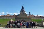 Поездка молодёжи в Клецк и Несвиж: возле Несвижского замка (20.05.2018)
