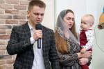 Благословение Ильи Пархоменко (18.04.2021)
