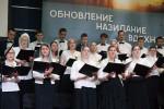 Участие сводного хора в ц. Святой Троицы, г. Москва (20.10.2018)
