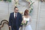 Бракосочетание Владислава и Анастасии (24.07.2021)