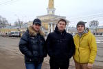 г. Кострома (22.02.2014)