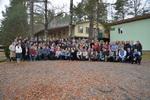 Участники конференции (08.11.2014)