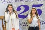 "Группа ""Эммануил"" (26.10.2017)"