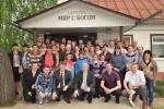 Конференция глухих в Могилёве (20.05.2017)