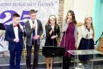 Гости из г. Воложин (14.01.2018)