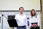 Оглашение Бутько Валерия и Грек Любови (14.01.2018)