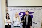 """Гости из ц. """"Спасение"""" (Барановичи) (28.01.2018)"""