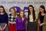 Гости из Ракова (11.02.2018)