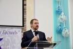 Сергей Поднюк (18.02.2018)