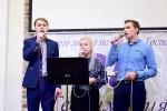 """Музыкальная группа """"Осанна"""" (25.02.2018)"""