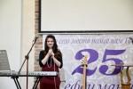 Светлана Ковалицкая (01.03.2018)