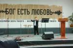 """Посещение церкви """"Вефиль"""" (25.11.2018)"""