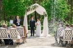 Бракосочетание Дмитрия и Юлии (20.05.2017)